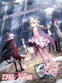 Fate kaleid liner Prisma Illya Drei!! Booster BOX