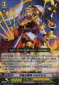 Battle Deity of the Night Artemis RR BT10/013