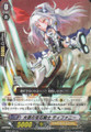 Dreaming Jewel Knight, Tiffany R BT10/024
