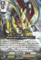 Wingal Liberator R BT10/026