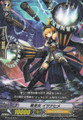 Battle Maiden, Izunahime R BT10/028