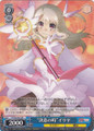 Time of Determination Illya PI/S40-P03 PR