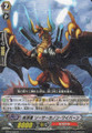 Eradicator, Saucer Cannon Wyvern R BT10/036