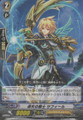 Knight of Far Bow, Safir C BT10/054