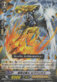 Knight of Break Fist, Segwarides C BT10/055