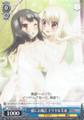 Illya & Miyu, Bath Together PI/SE24-P01 PR