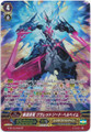 Supremacy True Dragon, Claret Sword Helheim G-BT12/S03 SP