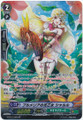 Plumeria Flower Maiden, Sharl G-BT12/S09 SP