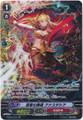 Summon Lightning Dancing Princess, Anastasia G-BT12/S11 SP