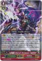 "Conquering Supreme Dragon, Dragonic Vanquisher ""VBUSTER"" G-BT12/006 RRR"