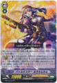Battle Sister, Florentine G-BT12/012 RR
