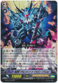 Supremacy Dragon, Claret Sword Dragon Revolt G-BT12/014 RR