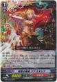 Summon Lightning Dancing Princess, Anastasia G-BT12/019 RR