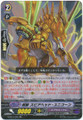Pulsar, Spearhead Unicorn G-BT12/021 RR