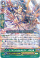 Excite Battle Sister, Bavarois G-BT12/025 R