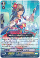 One Advantage Miko, Nanase G-BT12/026 R