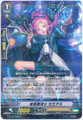Dragwizard, Semias G-BT12/034 R