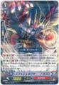 Smash Boxer Dragon G-BT12/040 R