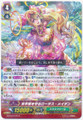 Protector Lotus Maiden of Yggdrasil G-BT12/045 R