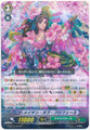 Maiden of Profuse G-BT12/047 R