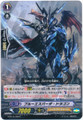 Blue Espada Dragon G-BT12/066 C