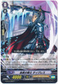 Pedigree Knight, Tigresse G-BT12/068 C