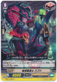 Dragwizard, Babd G-BT12/069 C