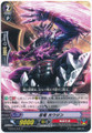 Stealth Dragon, Houjin G-BT12/071 C