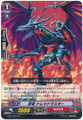 Stealth Dragon, Dreadmaster G-BT12/074 C