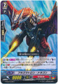 Plasmatron Dragon G-BT12/078 C