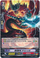 Demonic Dragon Berserker, Chatura G-BT12/079 C
