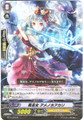 Battle Maiden, Amenohoakari R BT14/029