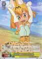 Serval, RAWR! KMN/W51-006R RRR