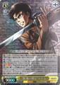 Crimson Will Eren AOT/S50-003R RRR
