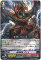 Demonic Dragon Berserker, Manasu MB/076