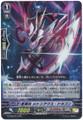 Star-vader, Metonaxe Dragon G-CB06/013 RR