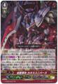Death Star-vader, Chaos Universe G-CB06/Re01 RRR