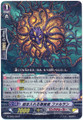 Higher Deletor, Falurn G-CB06/029 R