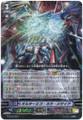 Alter Ego Neo Messiah G-TD15/003 RRR