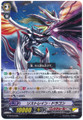 Restrain Dragon G-TD15/005