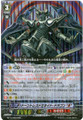 "Dauntless Dominate Dragon ""Reverse"" RRR BT14/006"