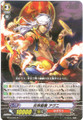 Fire God, Agni R BT14/031