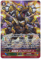 Destruction New Emperor, Gaia Devastate G-BT13/S05 SP
