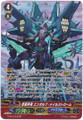 Blue Storm Breaking Dragon, Engulf Maelstrom G-BT13/S12 SP