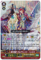 Master Swordsman of First Light, Gurguit Helios G-BT13/007 RRR