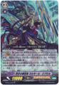 Shining Fang Liberator, Garmore Excel G-BT13/016 RR