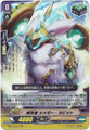 Liberator, Shaggy Rabbit G-BT13/017 RR