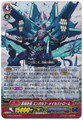 Blue Storm Breaking Dragon, Engulf Maelstrom G-BT13/024 RR