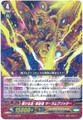 Shining True Liberator, Saram Gritter G-BT13/033 R