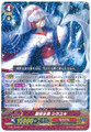 Gracious Ice Beauty, Shirayuki G-BT13/041 R